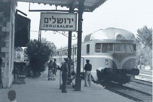 Credit: Public Domain/Moshe Pridan