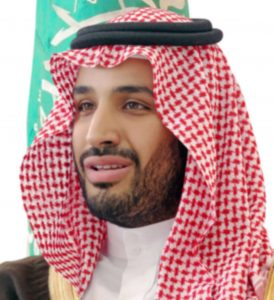 Mohammed Bin Salman al-Saud's Office / Wikimedia / Attribution-ShareAlike 3.0 Unported (CC BY-SA 3.0) https://creativecommons.org/licenses/by-sa/3.0/deed.en