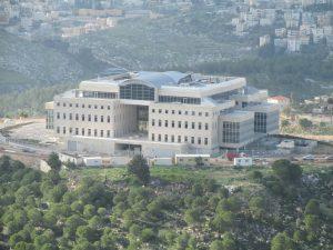 Hightech-park Nazareth Dr. Avishai Teicher Pikiwiki Israel / Attribution 2.5 Generic / https://creativecommons.org/licenses/by/2.5/deed.en