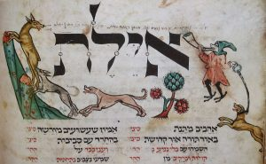 Public Domain / Wikimedia The Worms Prayerbook of 1272 tells a chapter in Jewish-German history