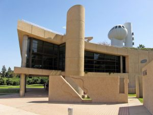 Weizmann Institute of Science, Rehovot Tamar Hayardeni / Wikimedia / (CC BY 3.0) / https://creativecommons.org/licenses/by/3.0/deed.de