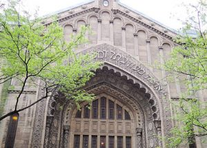 Park Avenue Synagogue in New York  CC0 1.0 Universal (CC0 1.0) Public Domain Dedication https://creativecommons.org/publicdomain/zero/1.0/deed.en
